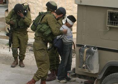 http://www.uruknet.info/pic.php?f=41_israeli_soldier.jpg