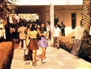 7baghdad-university-1970s-300x229.jpg