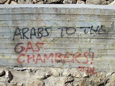 83jewish_settlers_racist_wall.jpg