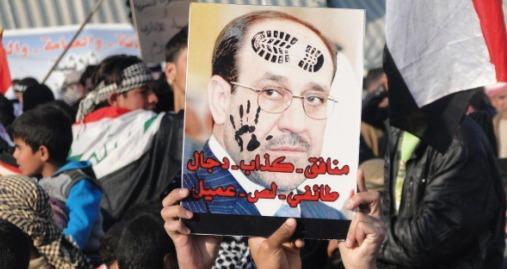 8anbar_protests_maliki.jpg