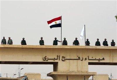 gaza-egypt-border-police.jpg