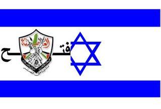 israeli20flag.jpg