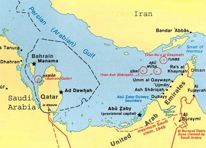 Middle East Map Strait Of Hormuz.Www Uruknet Info Informazione Dal Medio Oriente Information