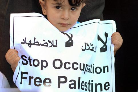 pappe-boycott.jpg